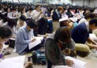 무상교육 vs 혁신학교폐지 … 교육감선거 4년 전 재탕