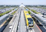 [사진] 도시형 자기부상열차 시승식
