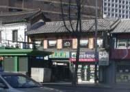 도심의 섬으로 남은 2층 한옥상가 … 보존 급한 서울 근대 상권의 역사