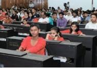 부영, 방글라데시서 한국식 졸업식