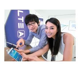 SK telecom LTE-A, LTE-A로 최고 속도 무선인터넷 서비스