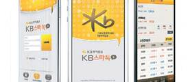 KB스마톡S, 아이디 등록부터 거래까지 원스톱 투자 서비스
