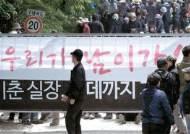 '우리가 남이가' … 유병언식 계산된 현수막