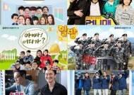 [초점IS] SBS, 급기야 일요일 예능 4시 5분 편성 '235분 방송'