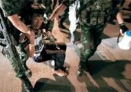 쿠데타 군부, 잉락 전 총리 구금