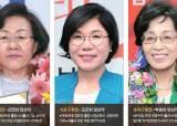 희·희·희 … 강남 3구 '희자매'가 웃었다