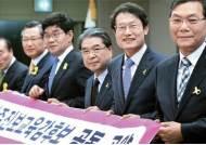 """권한 없는 교육감들 """"대입 개혁"""" … 2017대선 핫이슈 될 수도"""