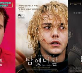 [<!HS>명지대<!HE> <!HS>산학협력<!HE> <!HS>기사<!HE>] 국내 극장가 다양성영화 열풍 … 하지만, 다양하지 않은 다양성 영화?