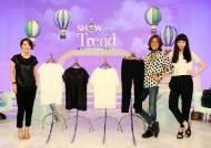 동지현의 '쇼미더트렌드' 쇼핑 버라이어티 프로그램의 새 장 열어