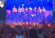 '무한도전', 이번주 방송에서 브라질 쿠이아바 분량 공개