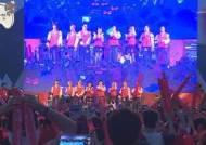 '무한도전', 브라질 쿠이아바·광화문 열정의 응원 현장 공개