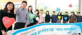 삼성화재, 전국 5개 권역에 소비자보호센터 … 고객경영, S&P도 'A+' 평가