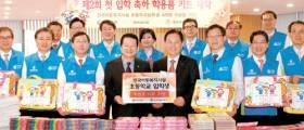 신한은행, 민원상담 책임자 부지점장 이상으로 … 고객만족도 평가 지수 도입