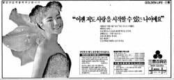 [지난 신문 보기 - 1990년 2월 13일 1면] <!HS>삼풍백화점<!HE> <!HS>붕괴<!HE> 19년, 그 후…