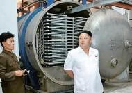 방사포 이어 미사일 발사 … 김정은, 시진핑 향해 시위하나