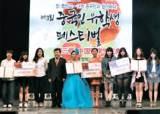 '한·중 친교, 영원한 친구' 중국 유학생 페스티벌 … 충북도, 청주서 4년째