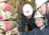 LG화학, 중국 석유화학 시장 1등 굳혀 세계 1위 꿈꿔
