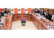 두 명의 정치국위원 배석 … 한국 대하는 격 높였다