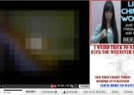 AOA 민아, 해외 성인사이트에 사진 도용…소속사 수사 의뢰