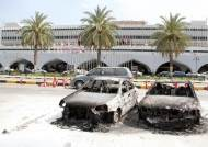 리비아 트리폴리 공항, 이슬람 민병대 로켓포에 피격