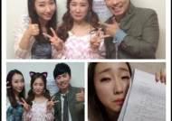 '개콘' 장효인, '두근두근' 종영에 '행복했습니다' 소감