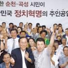 """""""지역주의는 허상""""vs""""대선 땐 지역주의 강화"""""""