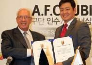 """스포티즌, 벨기에 '투비즈' 인수 """"한국 기업 최초의 유럽축구단 인수"""""""