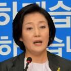 박영선 `안철수 청산론` 차단? 첫 기자회견서…