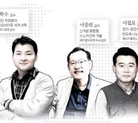 지방대 출신 편견 딛고 '세계 최정상 하버드대' 교수로