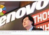 중국 스마트폰, 자국서 부품 80% 조달해 '폭풍 성장'