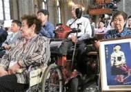 '희망 나비' 가슴에 단 교황 … 위안부 할머니들 위로하다