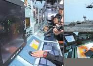 졸업 후 해군 장교로 임관, 국방 과학 리더 꿈 영근다