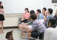 일리노이공대와 복수학위제, 싱가포르국립대와 공동강의 프로그램 운영