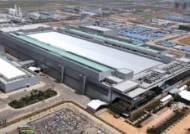 삼성전자, 중국인만을 위한 제품 개발 주력