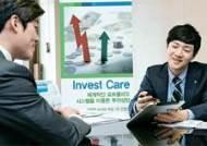 최근 금융권의 가장 큰 이슈는 한국은행 기준금리 인하에 따른 예금금리 하락