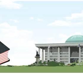 [대학생칼럼] 그릇된 미국 제도 모방한 '선진화' 법
