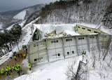 경주 마우나오션리조트 체육관 붕괴사고 13명 실형