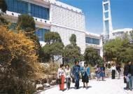 국내 1호 호텔학교, 다양한 해외연수 프로그램
