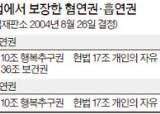 서울은 실외 금연부터 … 실내 간접흡연 피해 막는 데 소홀