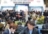 현대·기아차, 인천 아시안게임에 1700대 제공 … '국대 자동차' 통 큰 지원