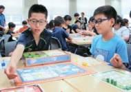 금융투자협회, '한국의 월스트리트'에서 초등생 눈높이 경제교육