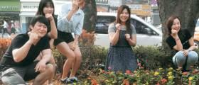 건국대학교, 도심 방치된 공터·자투리땅에 꽃·나무 심어
