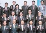 [사진] 2014 대한민국 경제리더 시상식