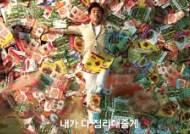 영화 패러디도 이 정도면 블록버스터급…화제의 광고 '배달의 민족' 탄생기