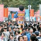 몰려오는 16만 명 요우커 … '생활 속 한류' 로 유혹한다