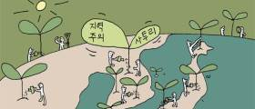 [세상읽기] 사투리 장려가 글로벌 스탠더드다
