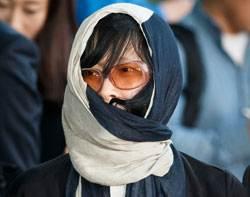 김혜경 소유 땅 발견 … <!HS>유병언<!HE> 차명재산 여부 추적