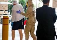 에볼라 공포가 미국·유럽 등으로 빠르게 번져