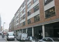 빈민가 이 건물이 세계 IT콘텐트 공장