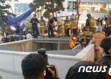 성남 판교 야외공연장 인근 환풍구 붕괴…사망 14명